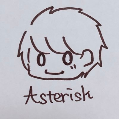 Asterisk Smash 4
