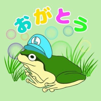 おがとう@るいきもキッズ Smash 4