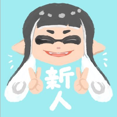 新人 Smash 4
