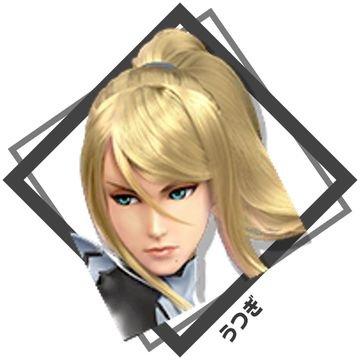 うつぎ Smash 4