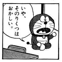しゅ n/wB Smash 4