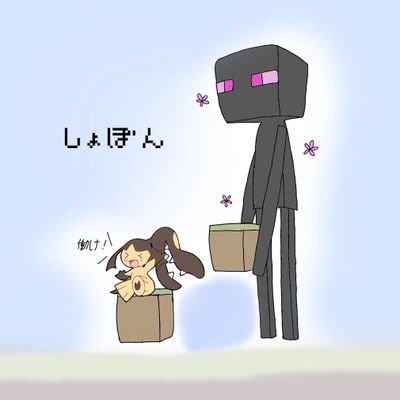 しょぼん Smash 4